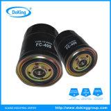 高品質および最もよい価格のマツダの燃料フィルター1456-13-850A