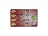 Cartão impresso do PVC/risco impressão Offset fora do cartão