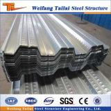 Stahlkonstruktion Materila Fußboden-Plattform für Stahlkonstruktion-Projekt
