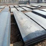 Plaine au carbone laminés à chaud de la plaque en acier doux