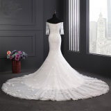 肩のレースの人魚の花嫁の婚礼衣裳を離れて