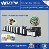 Stampatrice rotativa intermittente di derivazione del contrassegno di Wjps-660 Shaftless (alcool che si inumidice)