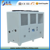 refroidisseur d'eau refroidi par air de refroidissement de la capacité 40kw