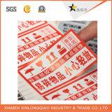 Sticker van de Druk van het Etiket van het Document van de Waarschuwingsseinen van de Douane van de Zorg van het overdrukplaatje de Voorzichtige