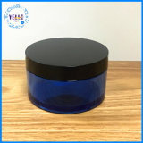 Fabrik-direkter heißer Verkauf kundenspezifisches kosmetisches Sahneplastikglas
