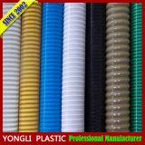 Всасывающий шланг ПВХ/PVC стальная проволока шланг/PVC спираль усиленный шланг