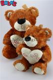 사랑해요 빨간 심혼 베개를 가진 베이지색 발렌타인 장난감 곰
