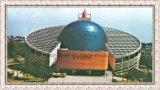 Облегченное стальное здание крыши металла ферменной конструкции крыши космоса