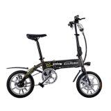 Китай 36V 250W складывая электрический Bike велосипед 14 дюймов электрический для взрослых