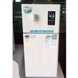 Erogatore dell'acqua dell'aria della famiglia/generatore atmosferico dell'acqua/erogatore popolare dell'acqua di stile