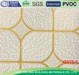 PVCによって薄板にされるギプスの天井シート(595x595mm/595x1195mm等)