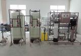 ISO9001証明の逆浸透水Purifier/RO水清浄器または浄水システム