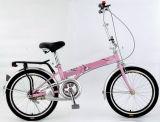 熱い販売山の自転車の/Foldingの自転車のストロンチウムF1042