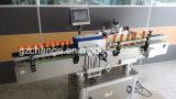 Высокая скорость автоматической банок бутылки Labeler