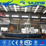 Julong油圧浚渫船6インチ20のインチのカッターの吸引の