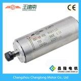 mini axe à grande vitesse de refroidissement par eau du couteau 300W pour le métal avec la marque de Changsheng