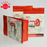 Квадратный мешок упаковки еды Gusset стороны плоского дна с качеством еды