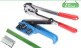 マニュアルはテンショナー、手持ち型のプラスチック紐で縛る切られた機械、包装のツールH19を紐で縛っているPPペットを紐で縛る