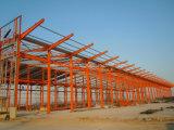 يصنع [ستيل فرم] بنية بناء