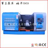 Tornio professionale del nord di Cina per la flangia di giro (CK64250)