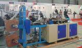 지퍼 부대 절단기 벨브 부대 밀봉 기계