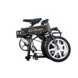 電気バイクを折る中国36V 250W大人のための14インチの電気自転車