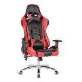 Moderne ergonomische Swivel Lift PU Reclining Office Racing Chair (FS-RC004-rood)