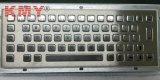 최신 판매 IP65는 방수 처리한다 금속 키보드 (KMY299C)를