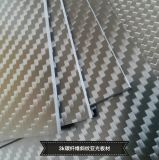 de Raad van de Vezel van de Koolstof van de Dikte van 400X500mm 1cm5cm/Platen/Bladen Hete Saleing