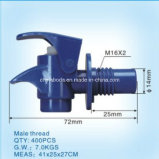 Coloridas hermoso Mini Dispensador de agua toca Manufacturered por Boda