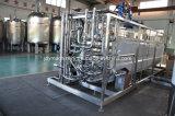 Esterilizador de yogur de acero inoxidable para la venta