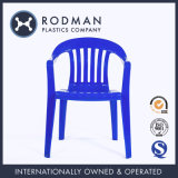 옥외 정원을%s 도매에 의하여 이용되는 의자 쌓을수 있는 대중음식점 플라스틱 의자