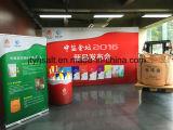 Kintan Samll Sac de sel comestible pour la Chine