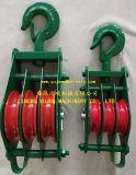 Bloque de arrebatamiento triple de la polea de la polea acanalada con el gancho de leva 0.25t del eslabón giratorio a 6t