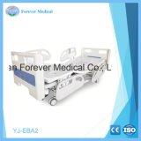 快適な病院の家具3機能電気看護のベッド