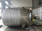 新型は広くステンレス鋼リアクターを使用する