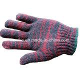 10g красочные хлопка трикотажные Перчатки рабочие перчатки