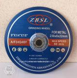 """9 """"車輪ひくか、または金属のための落ち込んだ中心が付いている車輪を切ること"""