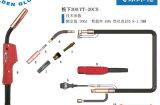 Kingq Isolierungen für Schweißens-Fackel Panasonic-200