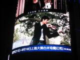 Panneaux-réclame de la rue P31.25 annonçant l'Afficheur LED polychrome