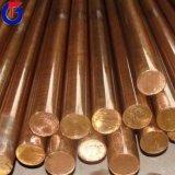 棒の銅の価格、銅棒価格