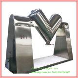 V tipo mezclador/mezclador de la mezcladora V para el polvo de la hierba