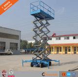 электрические высоты подъема 12m передвижные Scissor подъем гидровлический Scissor подъемы