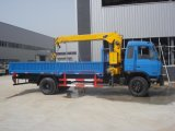 Dongfeng 4*2の販売のためのトラック持ち上がる貨物自動車6から8トンのクレーン
