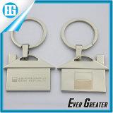 주문 은 집 모양 한 쌍 금속 열쇠 고리