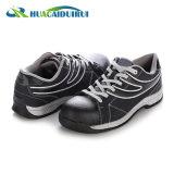 流行の鋼鉄つま先の反粉砕の安全靴