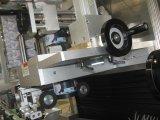自動プラスチックびんボディ収縮のシーラー、シロップの瓶の袖の憶病な機械