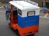 새 모델 3 바퀴 기관자전차