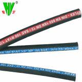 Custom гидравлические шланги Selang Hidrolik SAE 100 R1 оплеткой шланга трубопровода