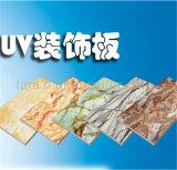 Placas decorativas de acristalamiento UV de curado máquina Pulidora de piso de madera